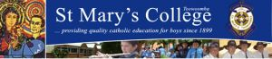 St Mary's College Toowoomba - Perth Private Schools