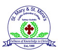 St Mary and St Mina's Coptic Orthodox College - Perth Private Schools